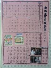 3-sinro-kabe 006
