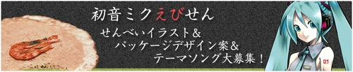bnr_clb_shimahide.jpg