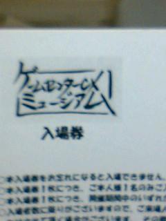 20080329201519