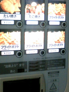 20080329234400
