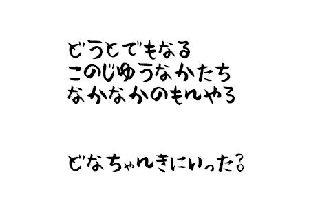DSC_0002A_20081030103750.jpg