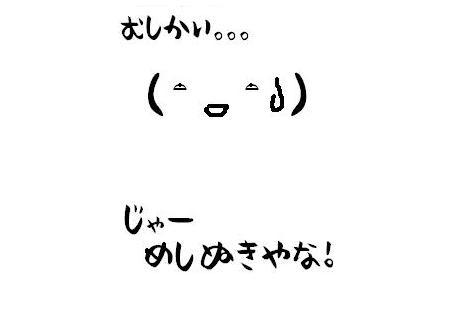 DSC_shiro3_20081031170822.jpg
