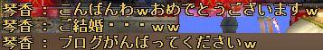 081010004119_応援2