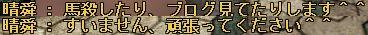 081013220827_応援5