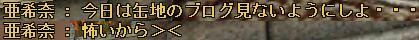 081015220611_応援9?