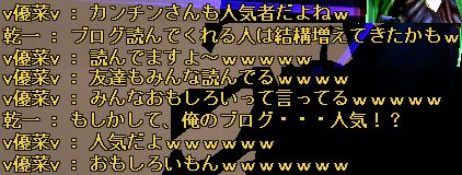 081020012307_応援1