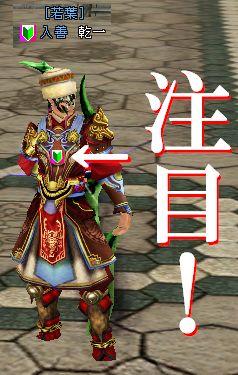 (SS)090520000002_門衣装だよ!
