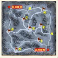 七旗MAP(修正版辻追加)
