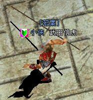 (SS)20091104234805_爺信虎