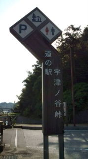 20090509072712.jpg
