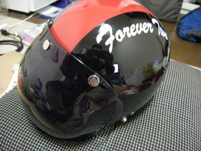 DSCN0095.jpg