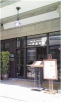 fujiyagohonjin