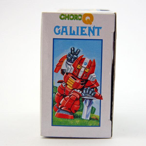 チョロQ ガリアン(タカラ)9
