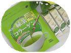 緑茶コラーゲン使用感