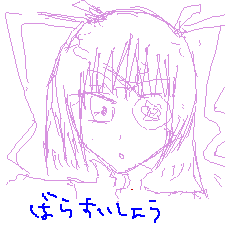 2009081006.png