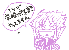 2009081103.png