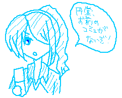 2009081201.png