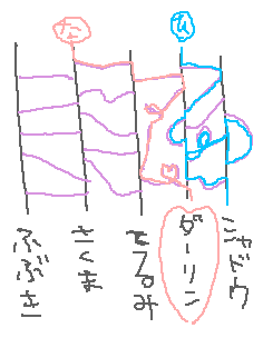2009081203.png