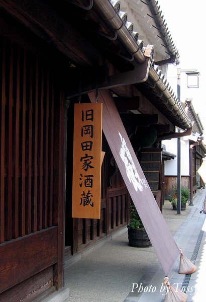 岡田家入口