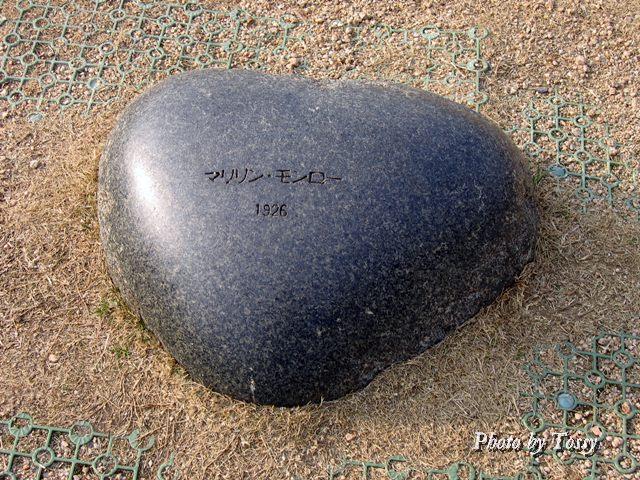 マリリン・モンローの石