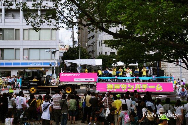 神戸サンバチーム音源車