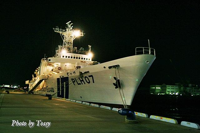 巡視船「せっつ」