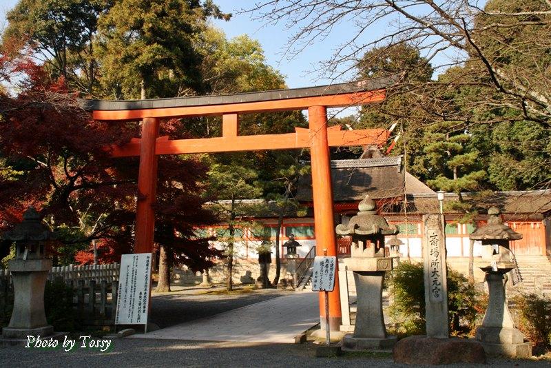 吉田神社斎場所大元宮