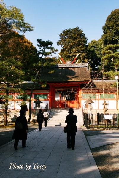 吉田神社斎場所大元宮 中門