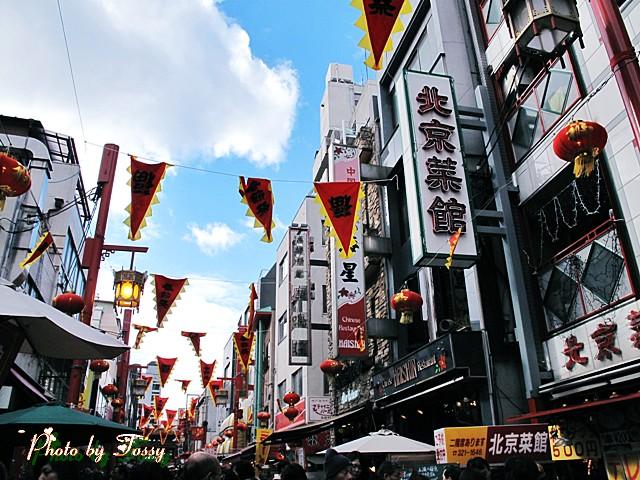 春節祭の南京町