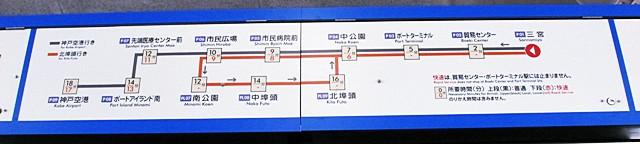 ポートライナー路線図