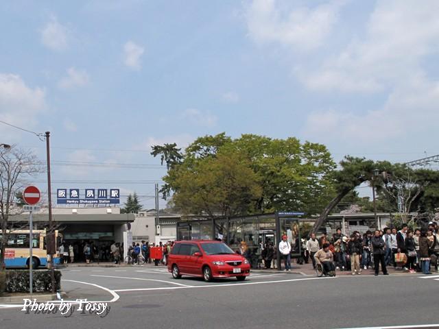 阪急夙川駅