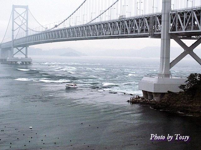 大橋とうずしお