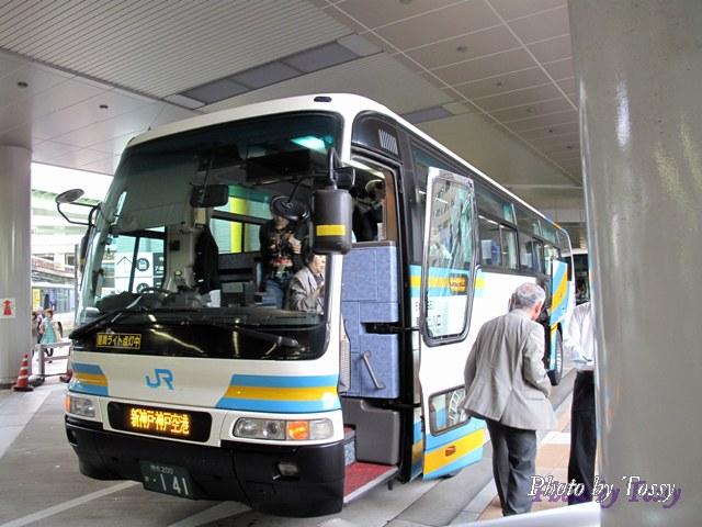 阿波エキスプレス JRバス