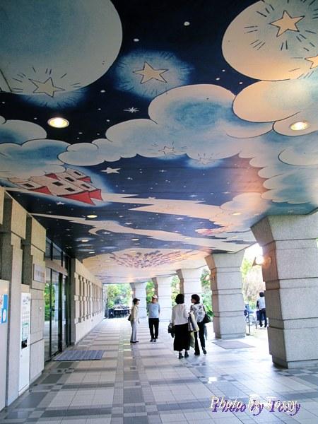 手塚勇記念館3