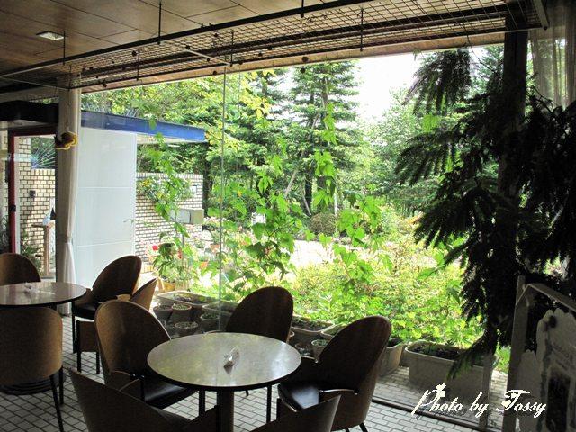 緑の相談室