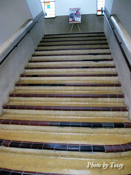 待兼山修学館 階段