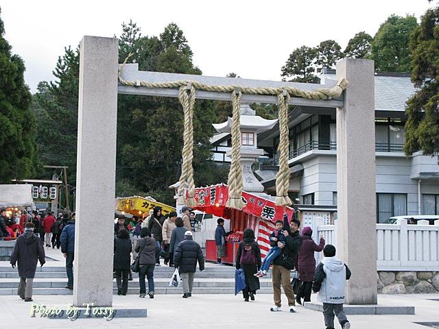 廣田神社鳥居