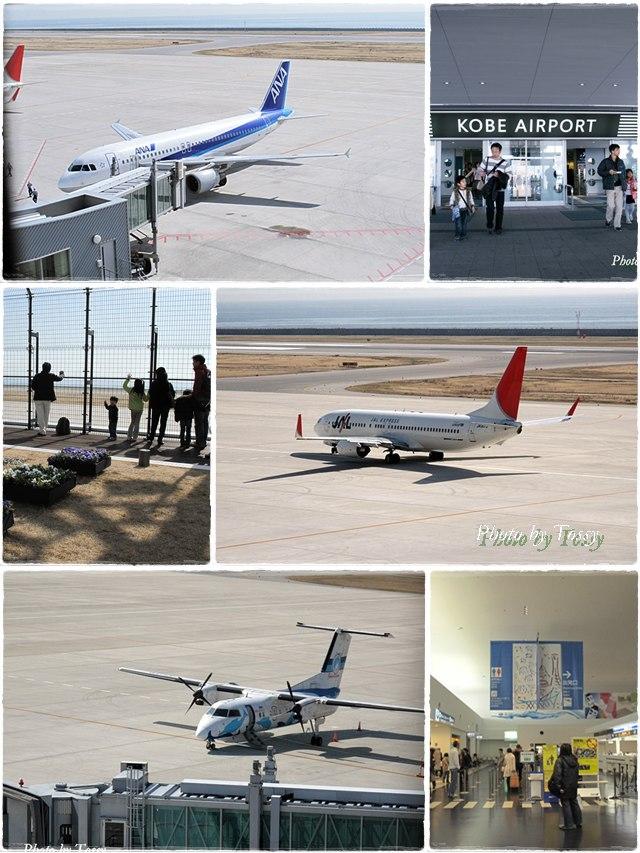 神戸空港 飛行機