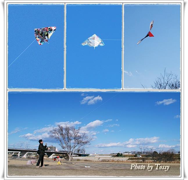 凧揚げをする人 コラージュ