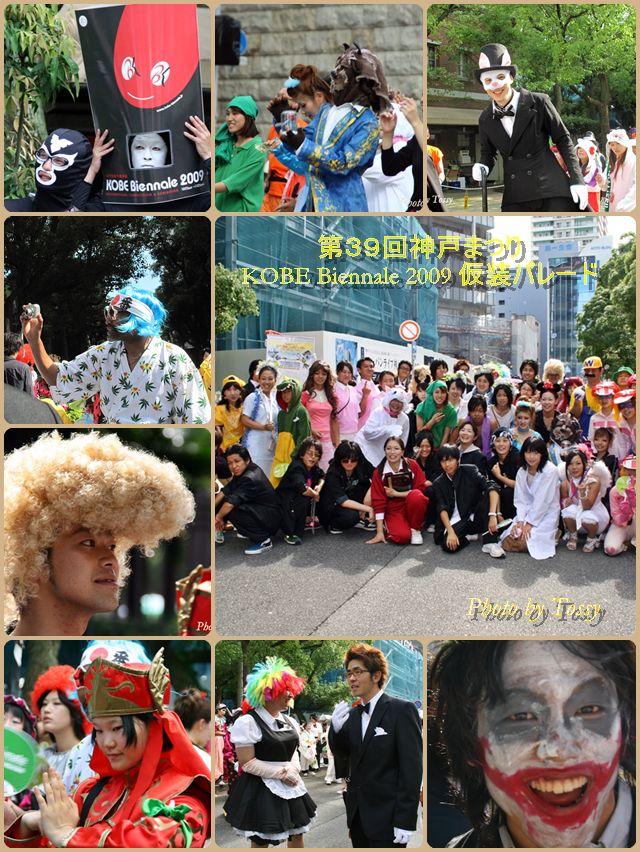仮装パレード1