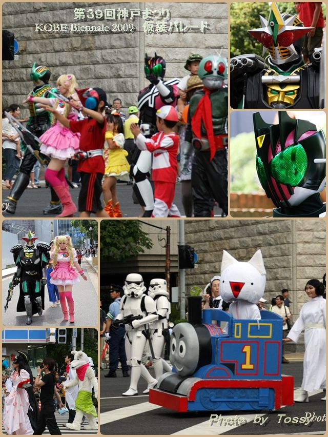 仮装パレード2