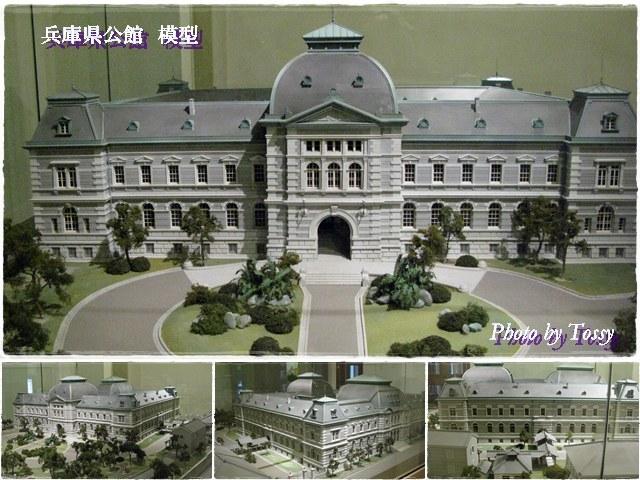 県公館模型展示
