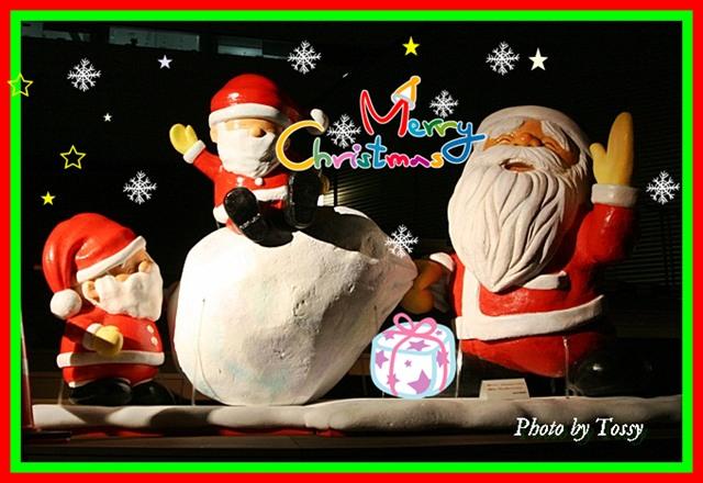 サンタのクリスマスカード