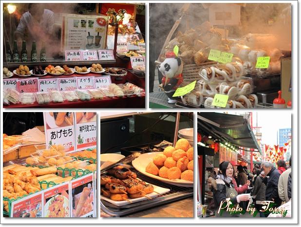 南京町の屋台の食べ物