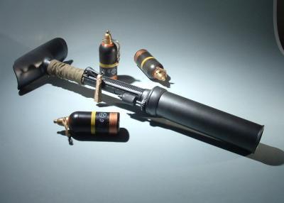 擲弾筒400