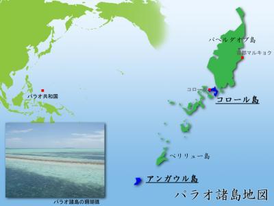 パラオ諸島地図400