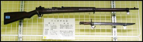 三八式歩兵銃 500