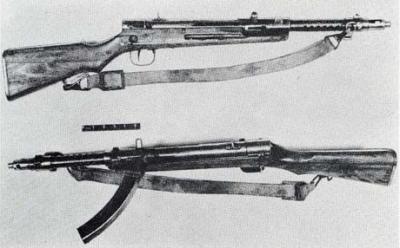 百式機関短銃 400