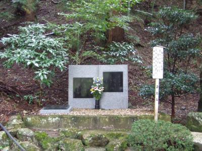 久遠寺の歌碑400