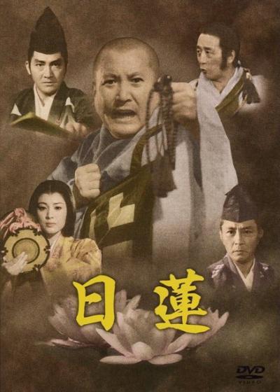 日蓮映画B400